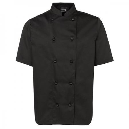 Unisex S/S Chefs Jacket - 5CJ2